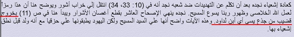 ���� ��� ������ ���� ����.  �����:mess2-antonios.jpg �������:107 �����:38.3 �������� ������:11011