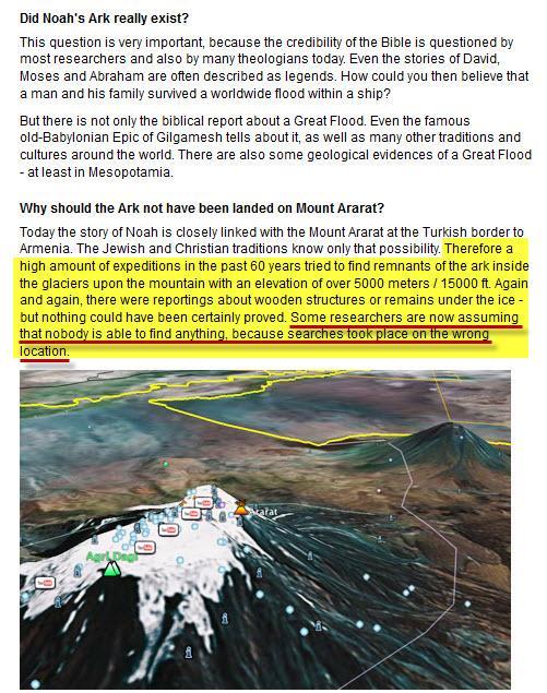 جبل الجودي أم أراراط سفينة نوح بين القرآن و الكتاب المقدس
