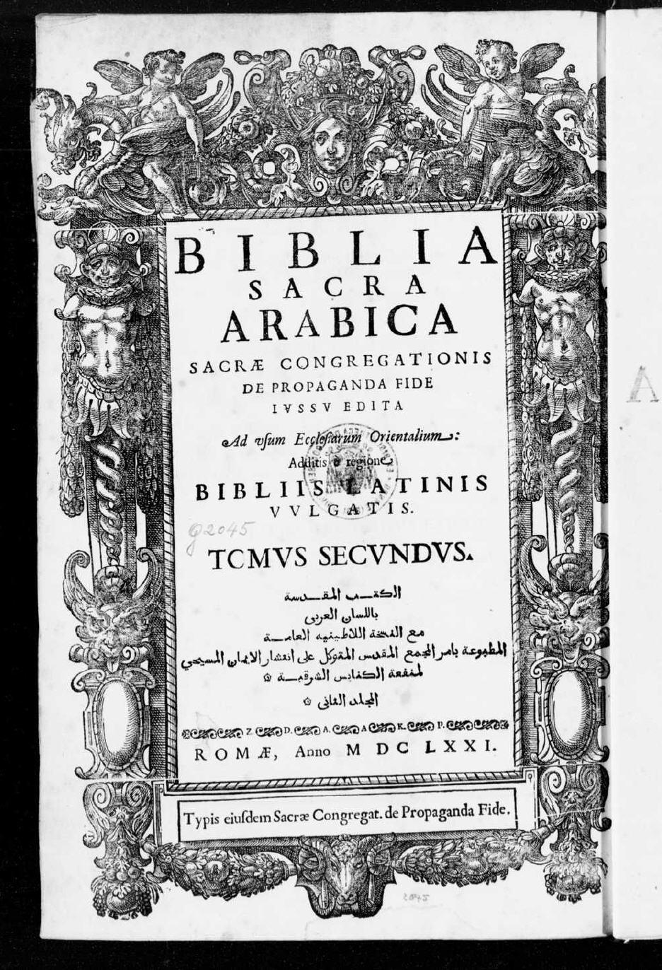 اضغط على الصورة لعرض أكبر.  الإسم:غلاف المجلد الثاني طبعة روما 1671م.jpg مشاهدات:2871 الحجم:311.6 كيلوبايت الهوية:11676