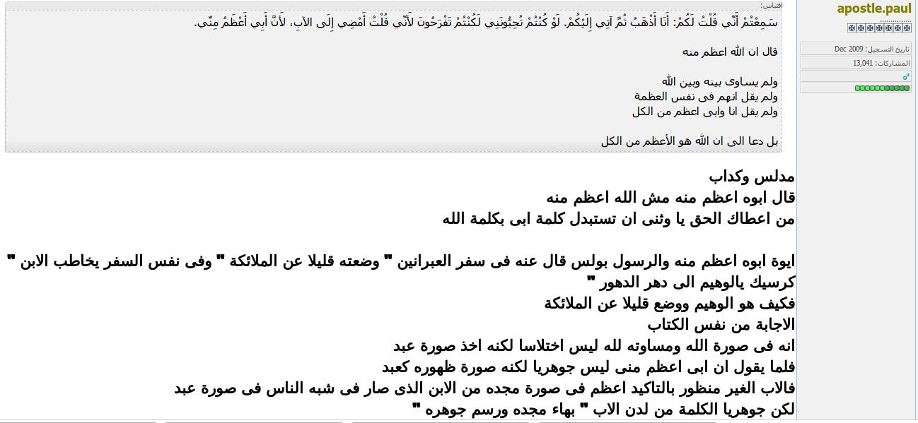 اضغط على الصورة لعرض أكبر.  الإسم:Screenshot from 2012-07-04 17:28:04.png مشاهدات:37 الحجم:94.0 كيلوبايت الهوية:11846