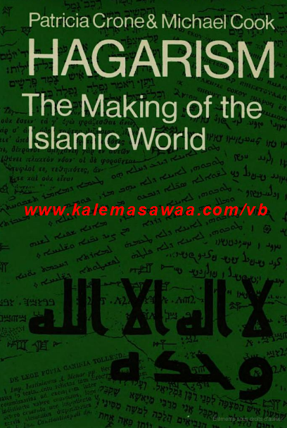 Hagarism the making of the islamic world