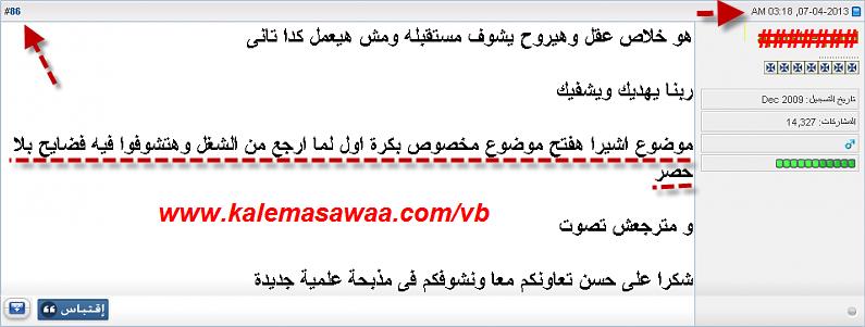 الاســـم:2093_ashera.png المشاهدات: 676 الحجـــم:115.7 كيلوبايت