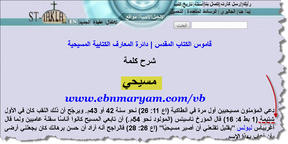 اضغط على الصورة لعرض أكبر.  الإسم:30-09-2013 01-34-48.png مشاهدات:673 الحجم:261.7 كيلوبايت الهوية:12898