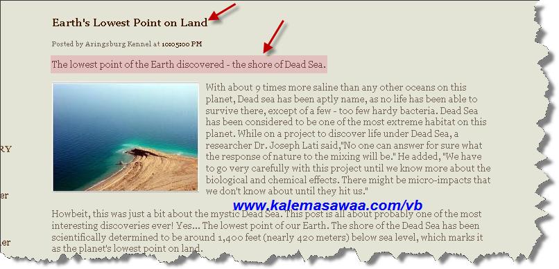 اضغط على الصورة لعرض أكبر.  الإسم:2093_18-11-2013 13-00-23.png مشاهدات:127 الحجم:89.6 كيلوبايت الهوية:13080