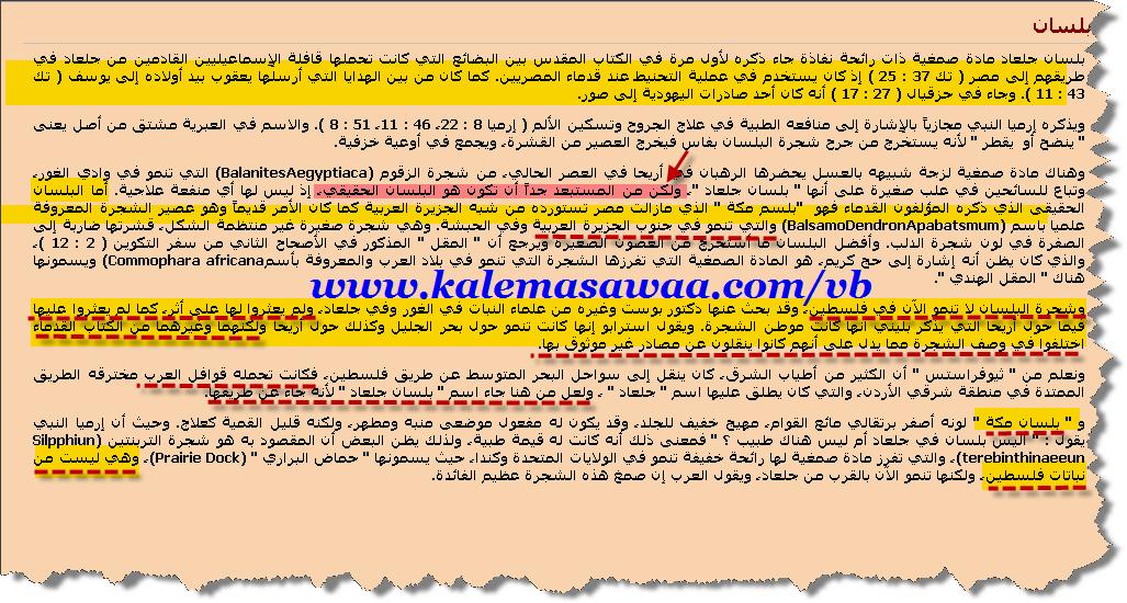 اضغط على الصورة لعرض أكبر.  الإسم:2093_05-10-2013 01-21-16.png مشاهدات:158 الحجم:82.1 كيلوبايت الهوية:13149