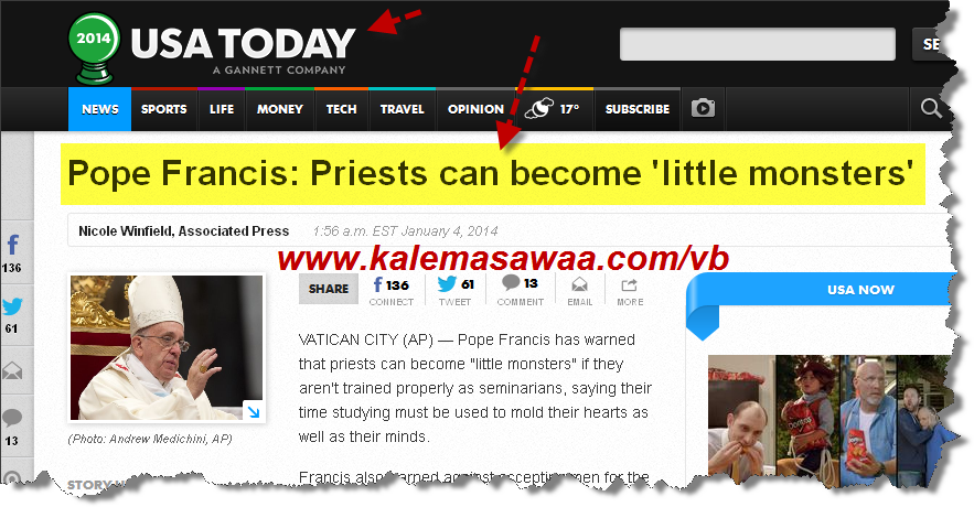 ���� ��� ������ ���� ����.  �����:pope 4.1.2014.png �������:75 �����:240.1 �������� ������:13205
