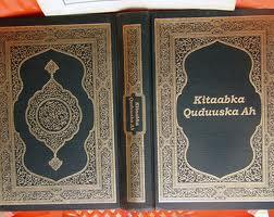 الاســـم:غلاف الإنجيل في الصومال.jpg المشاهدات: 154 الحجـــم:12.8 كيلوبايت