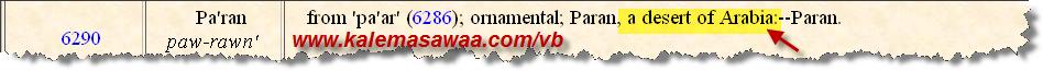 اضغط على الصورة لعرض أكبر.  الإسم:2093_12-04-2014 23-22-35.png مشاهدات:72 الحجم:39.0 كيلوبايت الهوية:13566