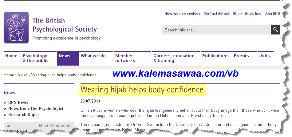 ���� ��� ������ ���� ����.  �����:hijab 25-09-2014 21-48-09.png �������:89 �����:84.0 �������� ������:14142
