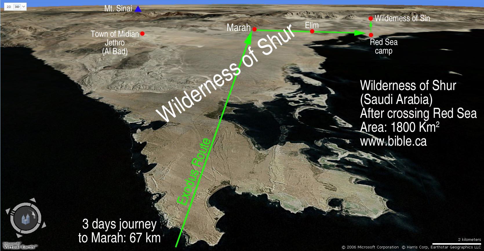 اضغط على الصورة لعرض أكبر.  الإسم:2093_wilderness-of-shur2.jpg مشاهدات:50 الحجم:220.5 كيلوبايت الهوية:14582