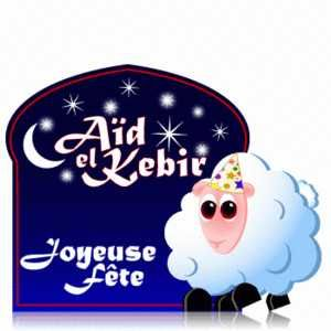 Name:  eid_adha_mubarak.jpg Views: 35 Size:  15.2 KB