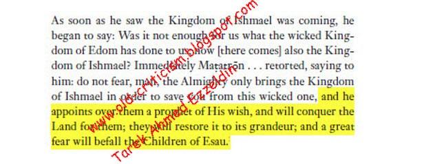 موثق: إثبات نبوة سيدنا محمد أكبر حاخامات اليهود..(رائع بمعنى الكلمه)