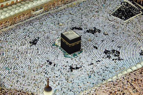 Name:  kaaba pic.jpeg Views: 669 Size:  225.5 KB