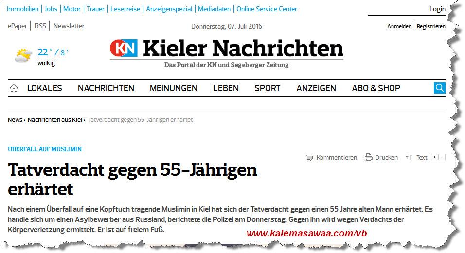 اضغط على الصورة لعرض أكبر.  الإسم:Terror in Kiel 2.jpg مشاهدات:32 الحجم:168.6 كيلوبايت الهوية:15575