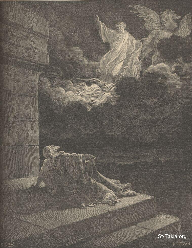 اضغط على الصورة لعرض أكبر.  الإسم:www-St-Takla-org___Dore-Bible-Illustrations-041.jpg مشاهدات:90 الحجم:319.6 كيلوبايت الهوية:15717