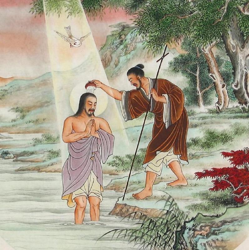 يسوع نسخة يابانية