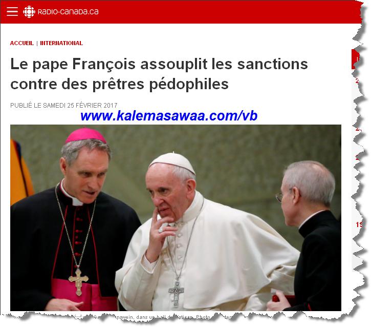 بابا الفاتيكان يقوم سرية تامة بتخفيف العقوبات المفروضة متورطين جرائم إغتصاب أطفال