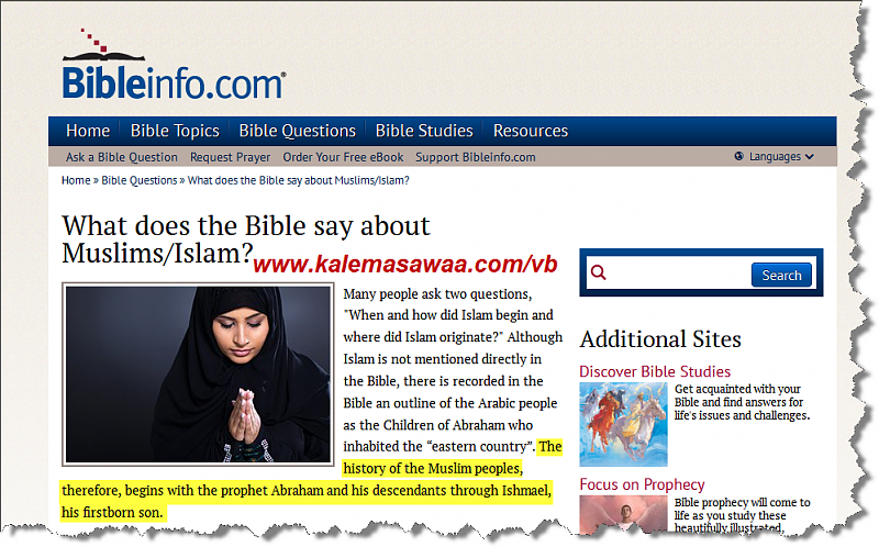 بأفواههم يقولون إبراهيم النبيّ مسلما