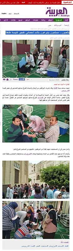 اضغط على الصورة لعرض أكبر.  الإسم:alarabiya442017.png مشاهدات:202 الحجم:1.41 ميجابايت الهوية:16267