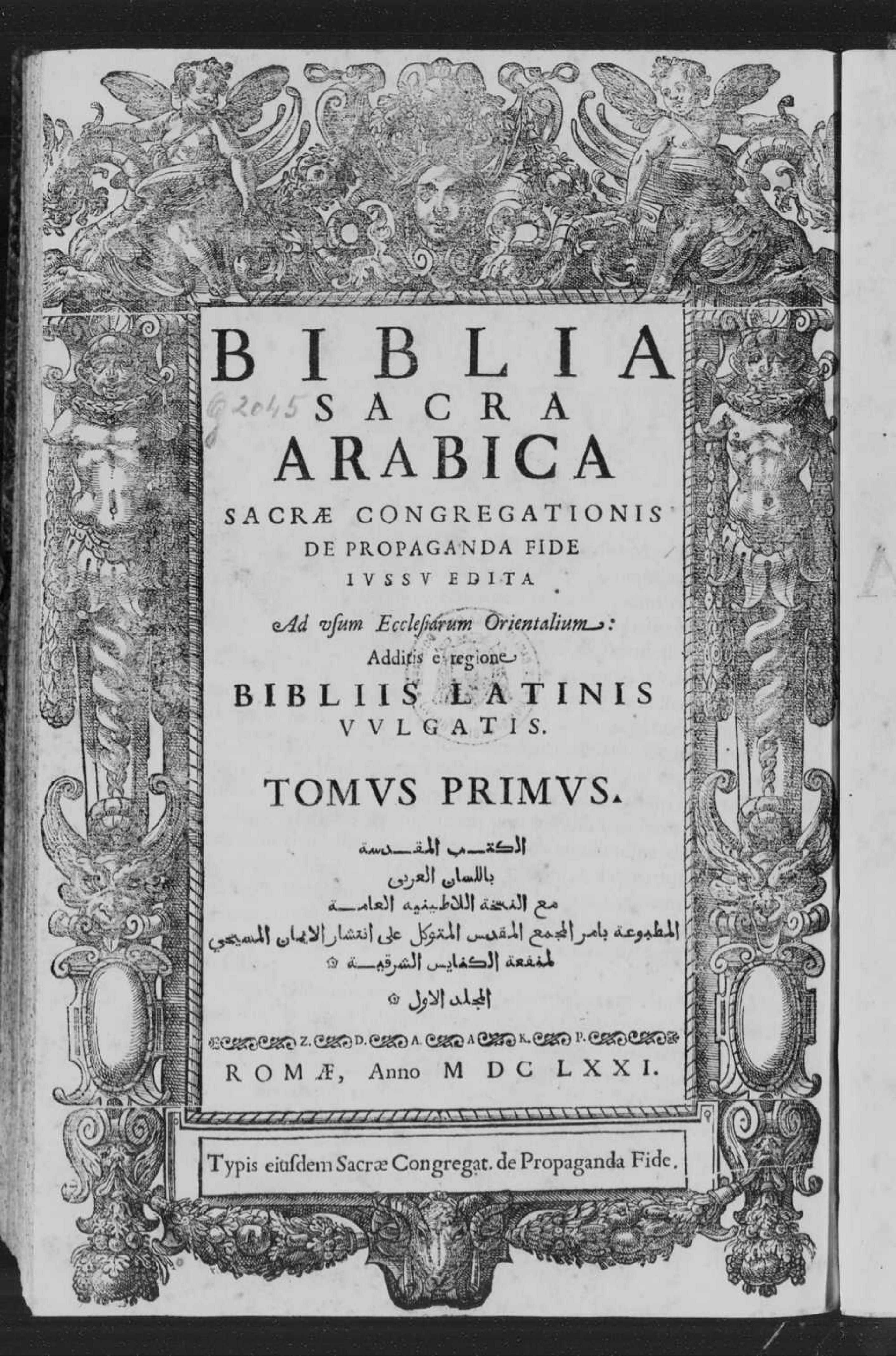 اضغط على الصورة لعرض أكبر.  الإسم:طبعة روما 1671م غلاف المجلد الأول.jpg مشاهدات:18 الحجم:1.57 ميجابايت الهوية:17225