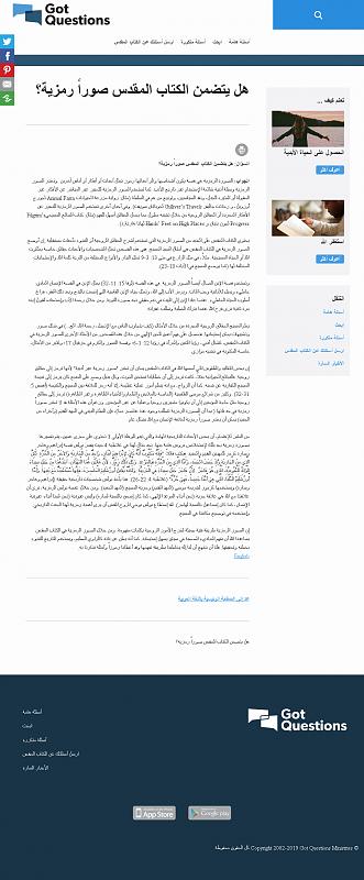 اضغط على الصورة لعرض أكبر.  الإسم:tafsir1.png مشاهدات:21 الحجم:174.4 كيلوبايت الهوية:17590
