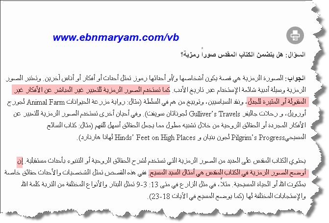 الاســـم:tafsir2.png المشاهدات: 39 الحجـــم:35.2 كيلوبايت