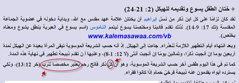 اضغط على الصورة لعرض أكبر.  الإسم:kds2.png مشاهدات:26 الحجم:59.4 كيلوبايت الهوية:17993
