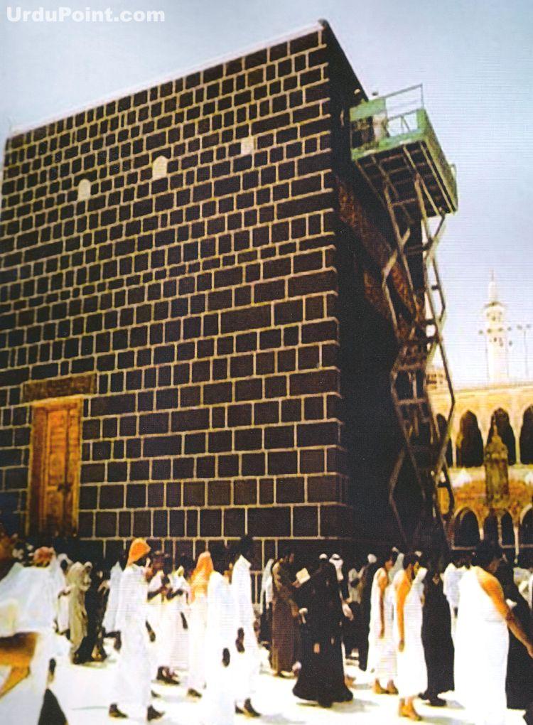 اضغط على الصورة لعرض أكبر.  الإسم:islam-Makka-22.jpg مشاهدات:227 الحجم:142.7 كيلوبايت الهوية:2152