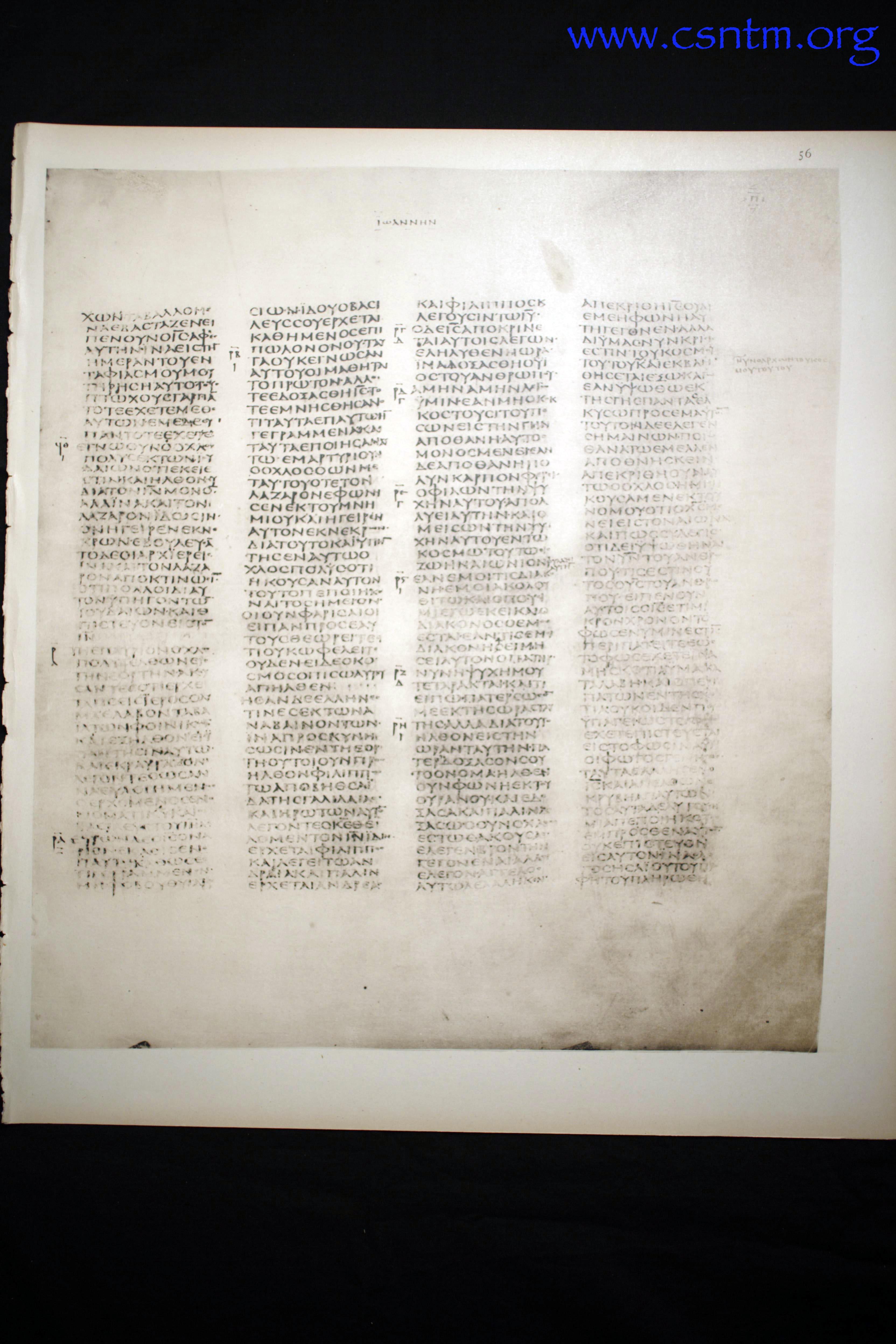 اضغط على الصورة لعرض أكبر.  الإسم:GA01_056a-Sinaiticus.jpg مشاهدات:955 الحجم:949.3 كيلوبايت الهوية:5857