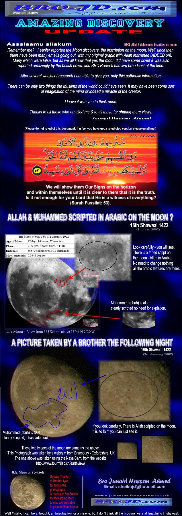 اضغط على الصورة لعرض أكبر.  الإسم:moonupdate.jpg مشاهدات:291 الحجم:253.1 كيلوبايت الهوية:683
