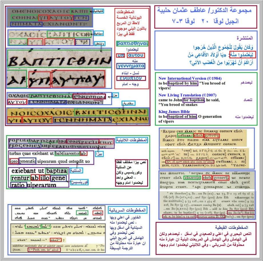 اضغط على الصورة لعرض أكبر.  الإسم:halabya_s.jpg مشاهدات:4491 الحجم:246.6 كيلوبايت الهوية:8501