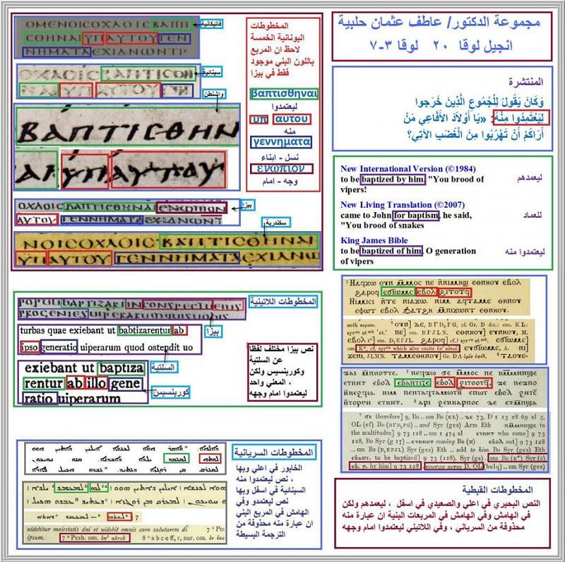 اضغط على الصورة لعرض أكبر.  الإسم:halabya_s.jpg مشاهدات:4650 الحجم:246.6 كيلوبايت الهوية:8501