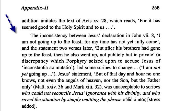 سقطة تنسف الكتاب المُقدس والوهية يسوع ..تحدى مفتوح مسيحى ....