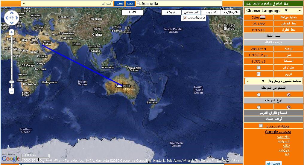 اضغط على الصورة لعرض أكبر.  الإسم:Australia.jpg مشاهدات:131 الحجم:154.1 كيلوبايت الهوية:9691