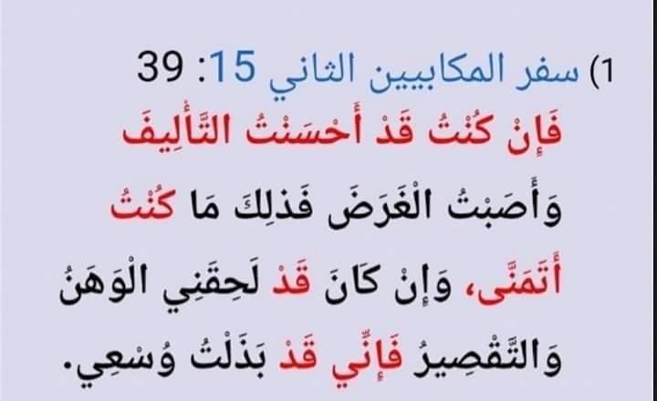 الاســـم:FB_IMG_1606417477276.jpg المشاهدات: 34 الحجـــم:21.2 كيلوبايت
