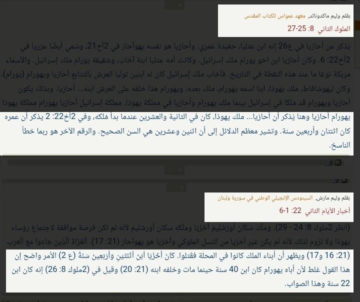 الاســـم:Screenshot_٢٠٢٠١٢٠٣_١٦٢٨.jpg المشاهدات: 35 الحجـــم:83.0 كيلوبايت